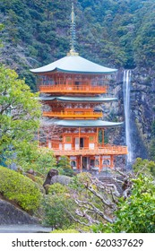 Three storied Pagoda and Nachi waterfalls (Nachi No-Taki) in Wakayama, Kansai Region, Japan