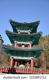 Three Story Temple In Korea