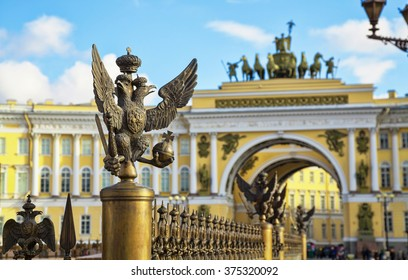Three-headed eagle, architecture element fence of Alexander column. Saint Petersburg, Russia.