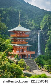 Three-storied pagoda in Seiganto Temple with Nachi waterfall in the background, Wakayama, Kansai, Japan