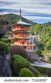 The Three-Story pagoda with Nachi waterfall as background, around the Nachi Taisha shrine area, Wakayama, Japan