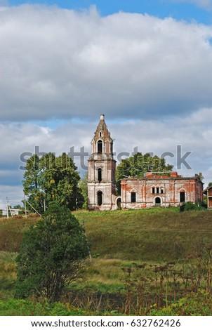 thrown church revival slovushchego village ivoylovo stock photo