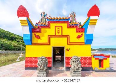 tian hou temple in matsu island, taiwan