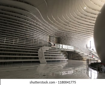 Tian Jin Modern Library, Binhai Cultural Center, Tian Jin, China. This Photo Was taken on May 15, 2018