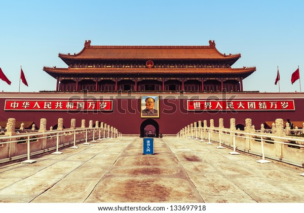 Tiananmen Square, Beijing China - Gate of Heavenly Peace.
