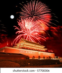 Tian-An-Men Square in central Beijing - with a firework illustration