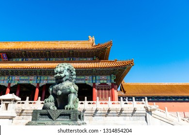 Tiananmen square in front of the stone lion in Beijing, China