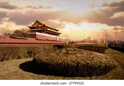 Tiananmen Square, Most Famous Landmark in China