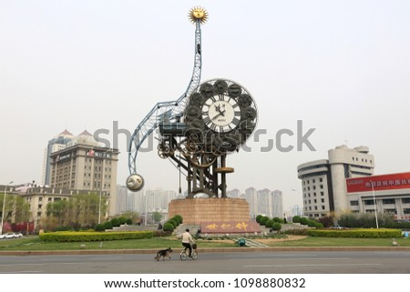 TIANJIN, CHINA - APRIL 8, 2017. Clock on the square in the city center in Tianjin, China.
