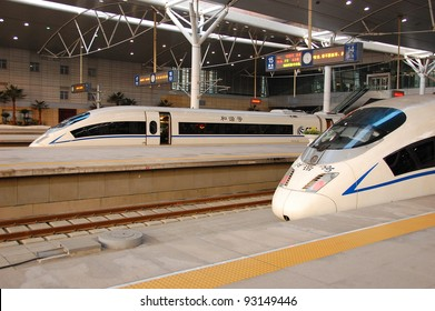 TIANJIN, CHINA - NOV 30: Tianjin Railway Station for high-speed trains on November 30, 2011 in Tianjin. Hexiehao is a bullet train of CRH (China Railway High-speed ).