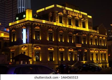 Tianjin, CHN/ China - July 01st 2019 : Best service hotel. Ru yi boutique hotel in tianjin china