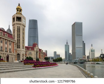 Tianjin cityscape with Haihe river and skycrapers. Urban architectural landscape of modern city Tianjin, China. 10/29/2018
