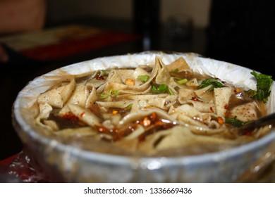 Tianjin Food Images, Stock Photos & Vectors | Shutterstock