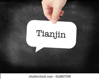 Tianjin written on a speechbubble