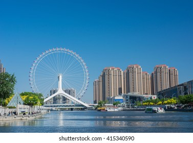 Tianjin,China - May 3,2016 : Cityscape of Tianjin ferris wheel,Tianjin eye in daytime. Tianjin eye is the most popular modern landmark in Tianjin city.