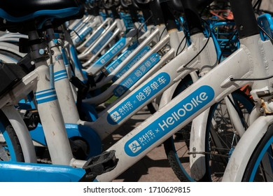 Tianjin/China-April 4,2020:Hellobike, a sharing bike brand held by Alipay, takes a large market share in China. Alipay, Meituan and Didi are the three major investors in Chinese sharing bike industry.