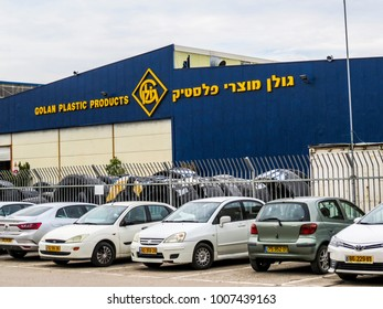 Tiberias, ISRAEL - December 28, 2017:  Factory in the Sha'ar HaGolan kibbutz