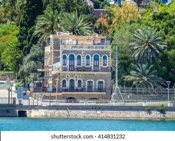 TIBERIAS, ISRAEL - OCTOBER 20: View of the city on the hill from the Sea of Galilee in Tiberias, Israel on October 20, 2015
