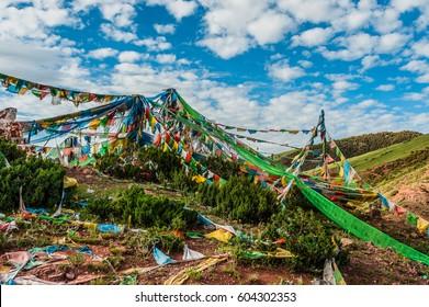 Tibet scenery Mangkam County panorama