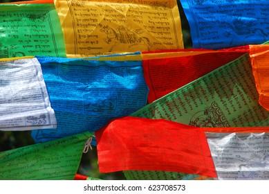 Tibetan prayer flag. Om Mani Padme Hum. Ta'er Monastery, Kumbum. 9 august 2011. Xining, Qinghai, Huangzhong Country, China