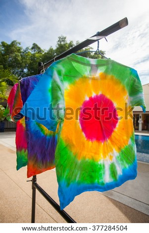 d2a2623a16e7 Tiedyed Tshirts Hanging On Clothes Bar Stock Photo (Edit Now ...