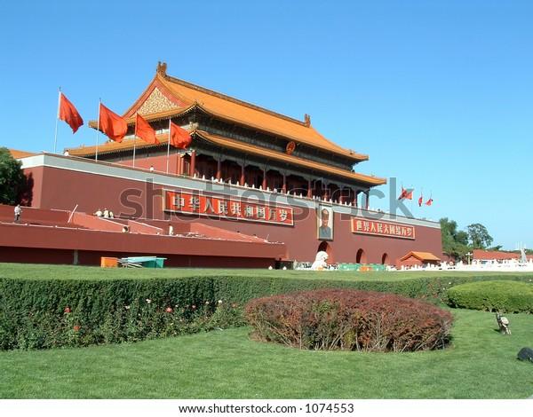 Tienanmen Gate, China