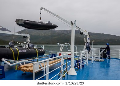"""TIERRA DEL FUEGO, CHILE - FEBRUARY 1, 2020: Zodiac boat at the expedition ship """"Ventus Australis"""" during fjords of Tierra del Fuego cruise"""