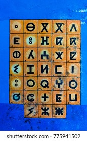 Tifinagh script Berber alphabet letters officially used in Morocco