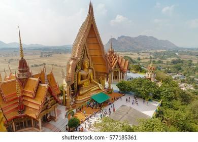 Tiger Cave Temple,Kanchanaburi,thailand