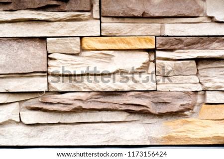 Tile Finishing Stone Granite Buildings Borders Stock Photo