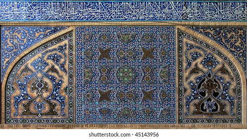 Tiled background, oriental ornaments. Jame Mosque isfahan. Iran.