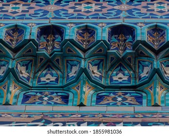 Tiles of the St. Petersburg Cathedral mosque. Center of old Saint Petersburg.