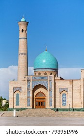 Tilla-Sheikh mosque, Tashkent, Uzbekistan