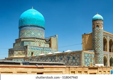 Tilya-Kori Madrasah on Registan Square in Samarkand - Uzbekistan