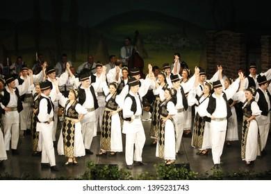 Romanian Music Images, Stock Photos & Vectors | Shutterstock
