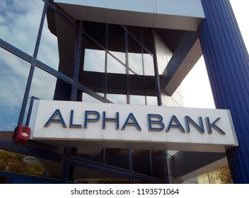 TIMISOARA, ROMANIA - OCTOBER 1, 2018: Alpha Bank Romania is a subsidiary of Alpha Bank A.E.