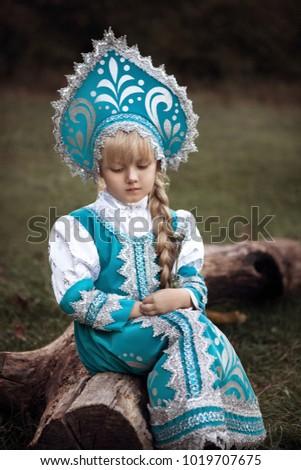 Russian tiny teens pics join. happens