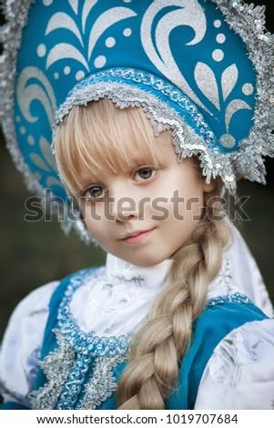 Russian tiny teens pics seems