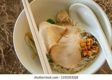 Tiny,dried rice noodles with pork