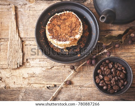 Tiramisu Cake Tea Pot Japanese Stock Photo Edit Now 780887266