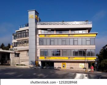 TIRANA, ALBANIA - JULY 5, 2018: Tirana Bank is a subsidiary of Piraeus Bank.