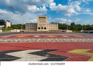 Tirana, Albania - May 30, 2018: Building of Polytechnical University.