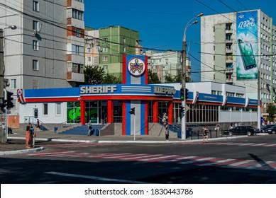 Tiraspol, Transdniester, 1 September 2017. Sherriff supermarket in the city center.