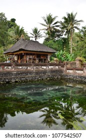 The Tirta Empul Holy Water Temple is located in the village of Manukaya, near the town of Tampaksiring.