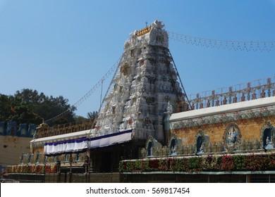 Tirupati Balaji temple at Tirumala hill. The most visited place of Hindu pilgrimage. Sri Venkateswara temple.