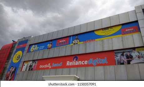 tirupati india August 5 2018 reliance digital (also written in telugu language) outlet exterior view with huge boarding or banner
