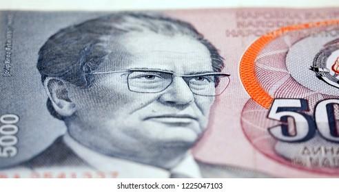 Tito portrait on yugoslav money (5000 dinar)