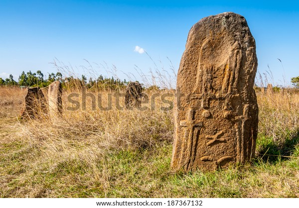 Tiya is best known for its adjacent archeological site, which is distinguished by 36 standing stones or stelas.