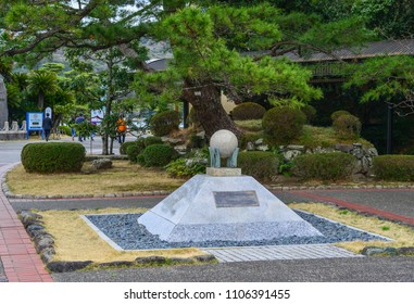 Toba, Japan - Mar 18, 2018. Monument with pine tree garden on Mikimoto Pearl Island at summer day in Toba, Japan.