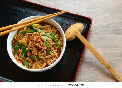 Tobanjan Ramen is a Japanese noodles dish inspired by Taiwanese cuisine. It consists of wheat noodles ladled with spicy soup and topped with ground pork.